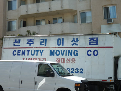 excellent engrish sign in Koreatown. Looks like it's been painted incorrectly for many years. Wouldn't want to waste money on spelling, after all. (to the nitpickers, it's spelled correctly on the door, so it isn't on purpose)