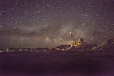 Hoodoo in the Milky Way