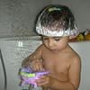 Banyoda saclarim islanmasin diye boyle birsey taktilar kafama, 14/12/2009