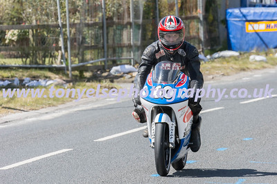 Cookstown 100 2016