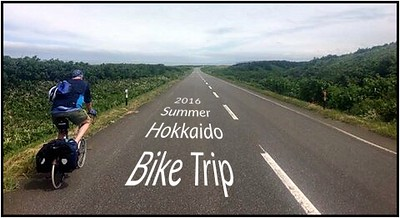 2016 Summer Hokkaido Trip