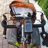 Bike Dashboard
