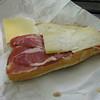 Typical Prociutto & Percino cheese panini lunch