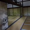 Ryōan-ji Temple