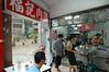台南小吃第二站:福記肉圓(原本是要吃武廟肉圓的,但因為又下大雨而作罷)