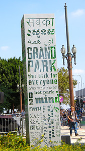 //grandpark.lacounty.gov/ Grand Park in Downtown Los Angeles  http://www.nytimes.com/2012/08/19/us/los-angeles-envisions-grand-park-as-draw-for-downtown.html