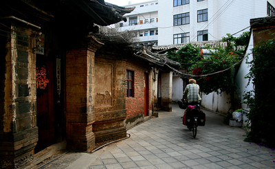The same town south of Kunming.