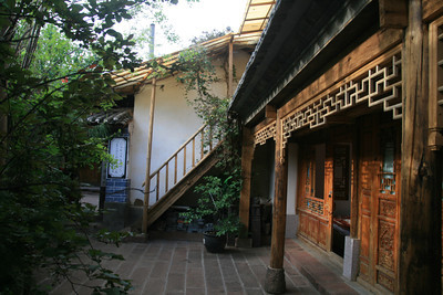 Our guesthouse.