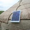 Go solar power!