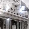 Old photo of Meeder's Restaurant in NE PA on rte. 20.