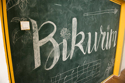 Bikurim New Project