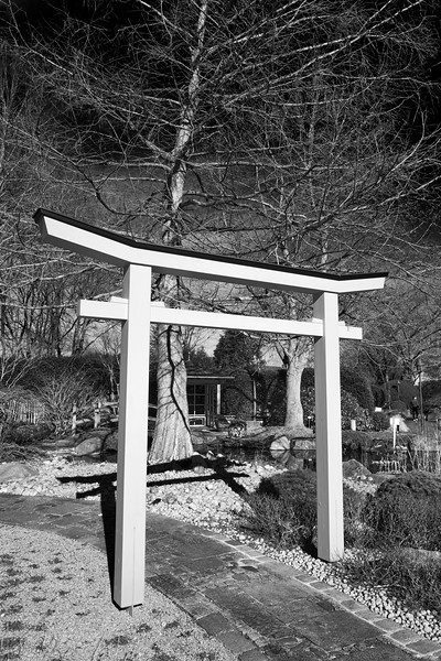 Japanisches Bauwerk, Dehner, Rain am Lech, Schwaben, Bayern, Deutschland