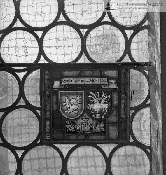 #110118 | Wappenscheibe; Allianzwappen; Hr.V.FISCHER & A.HINTERGE . . MALER; fja