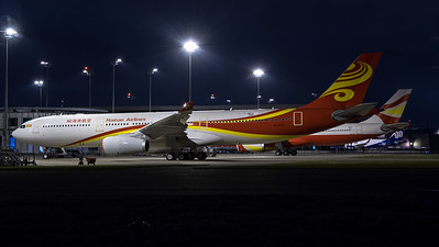 Hainan Airlines / Airbus A330-343 / F-WWCZ (to be B-304K)