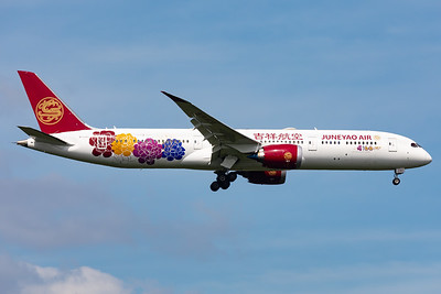 """Juneyao Airlines 
