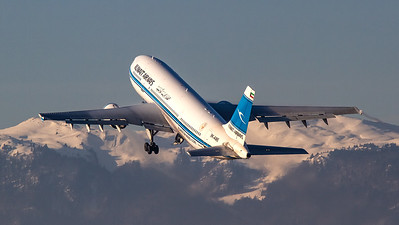 Kuwait Airways Airbus A300 9K-AME