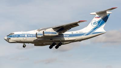 Volga Dnepr / Ilyushin Il-76TD-90VD / RA-76951