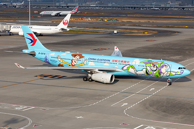"""China Eastern Airlines 