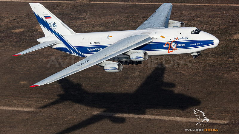 Volga Dnepr Cargo Antonov 124 Ruslan Leipzig