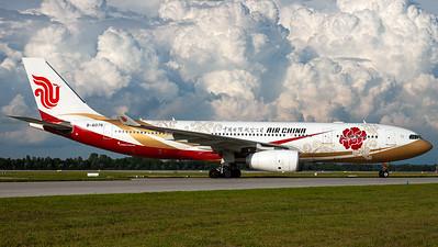 "Air China / A330-200 / B-6075 / ""Purple-Gold"""