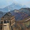 The Misty Wall, China