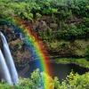 Kauai, Twin Falls