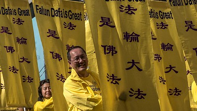 Falun Gong (Falun Dafa) Parade