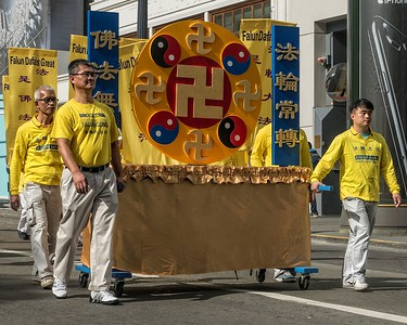 China: Stop Persecuting Falun Gong