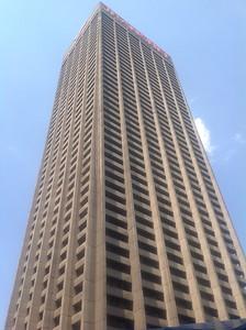 Top of Africa Skyscraper