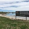 Road to Ellis Island parking lot <br /> Upper Ellis Bay <br /> Riverlands Migratory Bird Sanctuary