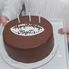 Oprah's Favorite Cake