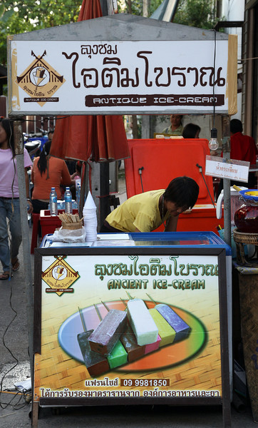 An entire branding campaign based on the mistranslation of Old Fashioned......<br /> Chiang Mai, 2007
