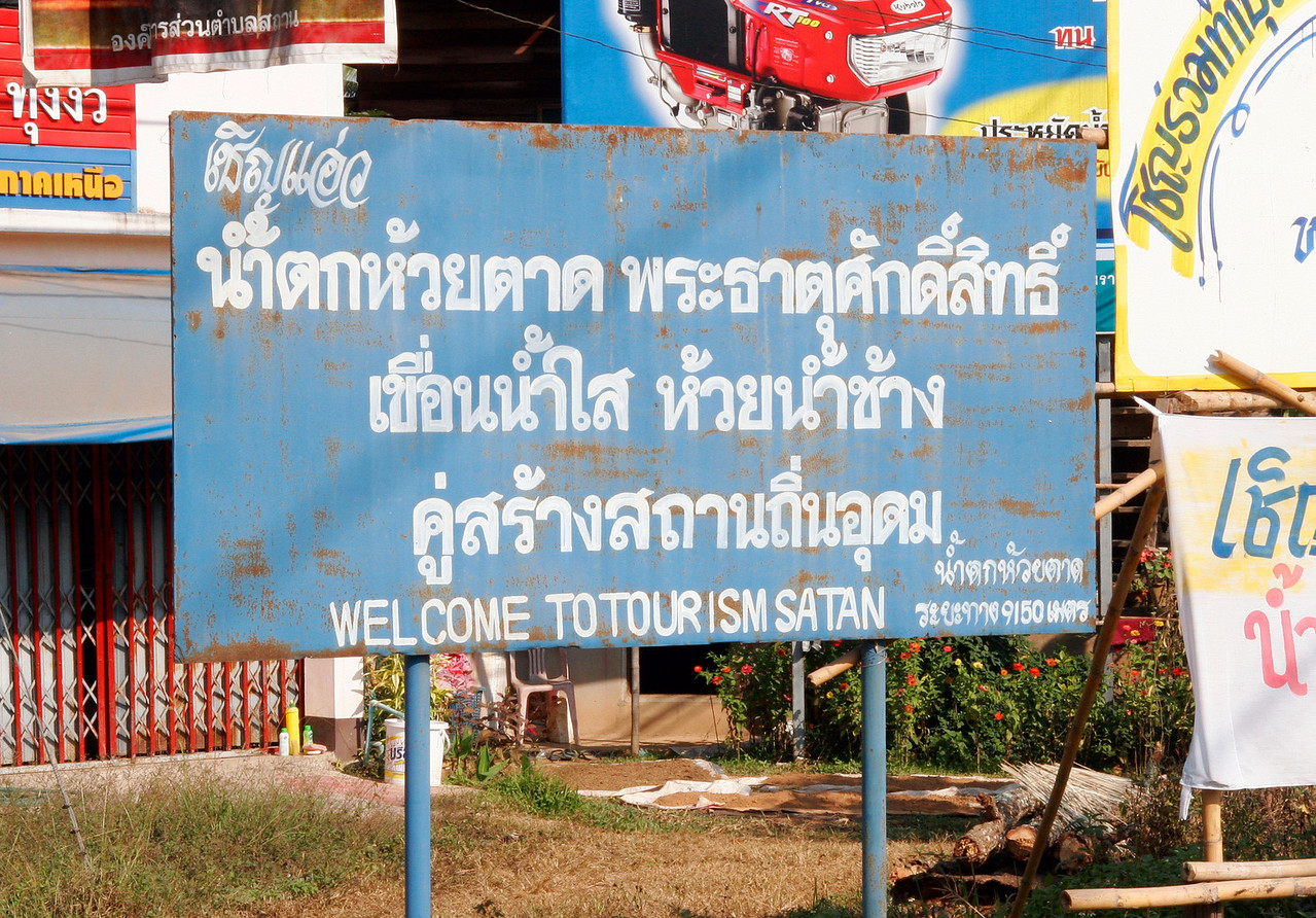 This is really confusing.  The main sign is about a waterfall....<br /> Chiang Rai Province, Thailand 2007