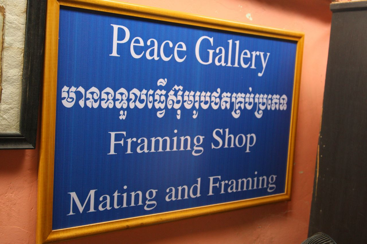 "No need to ask what the ""extras"" are here....<br /> Phnom Penh 2009"