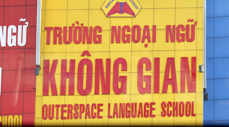 ...and our Konversational Klingon Kourse comes with a one year Ed Visa.  (Vietnam, 2011)