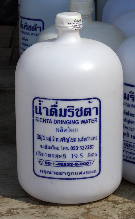 """""""...and you've met Dr Somchai who heads up the purification and hygiene division as well as the labeling department.""""<br /> Thailand, 2009"""