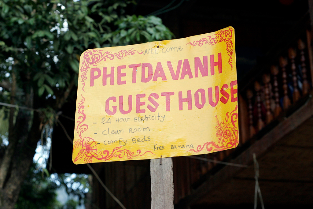 """Oh wow!  24 hour electricity and a free banana...""<br /> Laos, 2006"