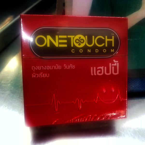 Condom Marketing Meeting