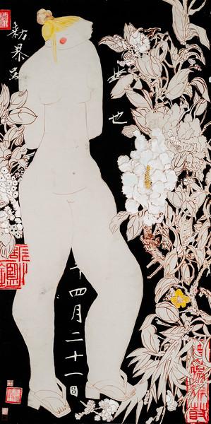 """Flourishing"" (rock painting on paper) by Lynn Chen"