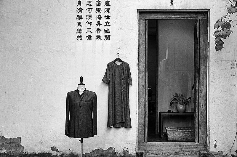 """""""798 Dress Shop"""" (photography) by Matthew Ecker"""