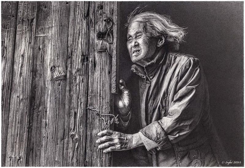"""""""Watchman"""" (ink) by Jinghui Li"""