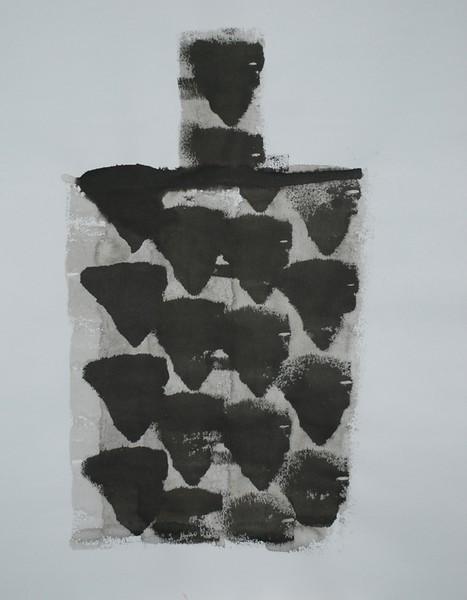 """""""Ink 1"""" (ink on paper) by Sateesh Dingankar"""