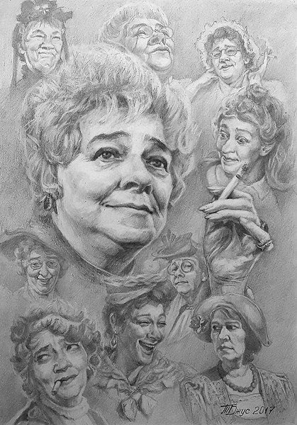 """Faina Ranevskaya"" (pencil on paper) by Tatiana Dzhus"