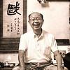 kajita-esshuu-sensei-portrait