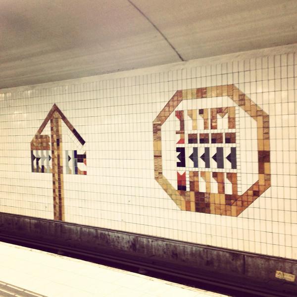 T-centralens tunnelbanestation