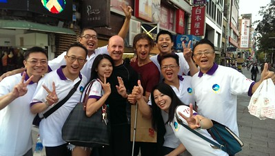 The Taipei 'love' group.