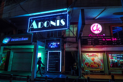 At first I thought Adonis was a place that sells hats, completely ignoring the context that it's in Timog Avenue's nightlife district. I thought wrong.