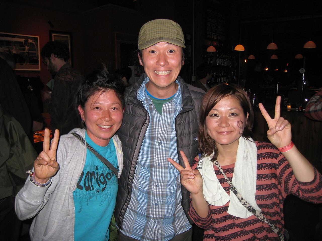 Mikio & the Gomi Sisters, Haruka & Mizuki.