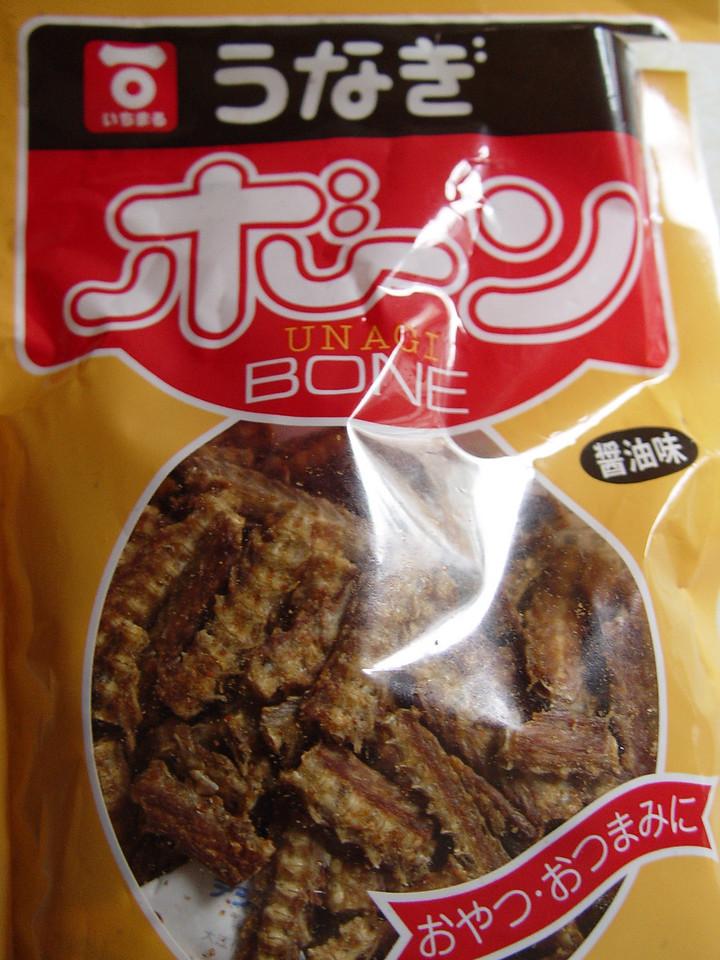Japanese snacks Eel Bones