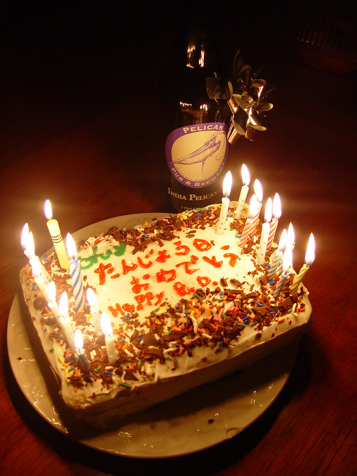 So Chiyoko made me a great birthday cake & got me a pint of Pelican IPA to go with it. A perfect combination!!